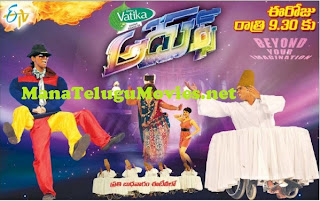 ADURS -Multi Talent Reality Show -7th Sep -Nagababu as Guest