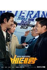 Veteran (2015) BDRip 1080p Latino AC3 2.0 / Español Castellano AC3 5.1 / Koreano DTS-HD 5.1