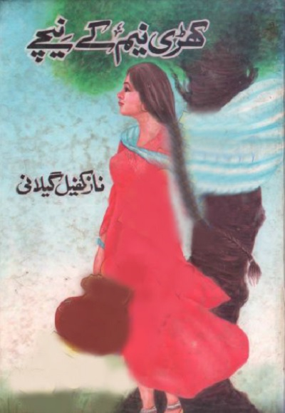 naz kafeel gilani novels naz kafeel gilani novels by naz kafeel gilani, urdu novel pdf download free urdu novel pdf list urdu novel pdf facebook urdu novel pdf umera ahmed urdu novel pdf downloads urdu novel pdf jannat ke pattay urdu novel pdf read online urdu novel pdf online urdu novel pdf zindagi gulzar hai urdu books pdf urdu novel pdf urdu novel pdf download urdu novel pdf file free download urdu novel abdullah pdf free download urdu novel aqabla pdf urdu pdf books about dajjal all urdu novel pdf urdu novel ishq ka ain pdf free download urdu novel anka.pdf urdu novel mushaf by nimra ahmed pdf urdu novel by iqra sagheer ahmed pdf urdu novel aks by umera ahmed pdf m.a urdu books pdf urdu novel pdf book urdu novel book bank urdu books pdf blogspot urdu books pdf by inayatullah urdu novel by pdf urdu novel bano pdf urdu pdf books by ahmad yar khan urdu pdf books by maulana ashraf ali thanvi urdu books by pdf urdu books best pdf urdu novel pdf.com urdu books pdf.com urdu novel chalawa pdf urdu novel book.com urdu books pdf collection urdu novel kobra pdf download urdu pdf books computer urdu islamic books pdf collection urdu novel namal complete pdf urdu novel namal complete pdf download urdu books pdf free download urdu novel free download pdf file urdu novel download pdf format urdu novel book free download urdu novel devta pdf urdu ebook pdf free download urdu novel dajjal pdf urdu novel devi pdf urdu novel in english pdf download urdu novel namal episode 13 pdf chah e babul urdu novel pdf free download urdu novel mata-e-jaan pdf peer e kamil urdu novel pdf chah e babul urdu novel pdf dasht e arzoo urdu novel pdf urdu novel dil e muztar pdf free download urdu novel shehr e zaat pdf aab e hayat urdu novel pdf urdu e books pdf urdu e books pdf free download dayar e dil urdu novel pdf gul e rana urdu novel pdf mata e dil urdu novel pdf urdu novel pdf free download urdu novel pdf format free download urdu books pdf free urdu books pdf file urdu books pdf free downloads urdu novel full pdf urdu pdf books for computer urdu novel gumrah pdf urdu novel gumrah pdf free download urdu novel gardab pdf part 3 urdu novel pdf raja gidh free download urdu novel khali ghar pdf ghazi urdu novel pdf urdu novel gul e rana pdf urdu novel gul e rana pdf free download urdu books pdf history urdu novel humsafar pdf urdu novel horror pdf urdu books hikmat pdf urdu novel naseem hijazi pdf urdu novel in hindi pdf urdu novel abe hayat pdf urdu novel purisrar haveli pdf urdu novel in pdf urdu novel in pdf format free download urdu books pdf islamic urdu books pdf imran series urdu books in pdf urdu books in pdf free download urdu books in pdf format urdu books in pdf format free download urdu romantic novel in pdf urdu novel lihaf in pdf urdu novel jangloos pdf urdu novel jadu pdf urdu novel qurban jaon pdf urdu novel kala jadu pdf jangloos urdu novel pdf free download urdu jasoosi novel pdf urdu jasoosi novel pdf free download urdu novel jannat k pattay pdf urdu novel kankar pdf urdu novel peer kamil pdf urdu pdf novel mout k sodagar khabees urdu novel pdf ishq ka qaaf urdu novel pdf sarab urdu novel pdf urdu novel raste mohabbat ke pdf download khali ghar urdu novel pdf jannat k pattay urdu novel pdf baharon k sang sang urdu novel pdf urdu novel jannat k pattay pdf free download urdu novel zameen ke aansoo pdf urdu novel lihaf pdf urdu novel book list urdu novel lagan pdf urdu novel lalkar pdf urdu books pdf library urdu novel lagan free pdf download urdu novel list pdf download urdu books list pdf urdu novel list book bank urdu novel mushaf pdf urdu novel maharani pdf urdu novel mujahid pdf urdu novel mafroor pdf free download urdu books pdf for mobile urdu novel zard mausam pdf urdu novel khwab mahal pdf mafroor urdu novel pdf urdu novel namal pdf www.urdu novel.net.pdf urdu novel by book name urdu novel choona nahi on pdf nagan urdu novel pdf nagin urdu novel pdf nanka urdu novel pdf download urdu books pdf online urdu novel on pdf urdu pdf books on jinnat urdu pdf books on islamic history urdu pdf books on dajjal urdu pdf books of history urdu books on pdf urdu pdf books of computer list of urdu books pdf urdu novel man o salwa pdf free download urdu novel pujari pdf urdu books poetry pdf urdu books politics pdf paras urdu novel pdf peer kamil urdu novel pdf qissa chahar darvesh urdu novel pdf qissa chaar darvesh urdu novel pdf urdu books pdf read online urdu novel romantic pdf urdu books pdf rar read urdu novel pdf rapunzel urdu novel pdf aslam rahi urdu novel pdf urdu novel shikari pdf download urdu books pdf sites urdu novel shararat pdf download urdu novel sadhu pdf urdu books shia pdf urdu books story pdf urdu novel imran series pdf urdu novel by ibne safi pdf urdu novel tiger pdf urdu novel tawan pdf urdu novel tiger pdf download urdu novel sadqay tumhare pdf urdu novel mahe tamam pdf free download tawan urdu novel pdf free download urdu tareekhi novel pdf taloot urdu novel pdf top urdu novel pdf tiger urdu novel pdf free download urdu novel in urdu pdf urdu novel wapsi pdf urdu pdf books websites urdu pdf books wordpress urdu poetry books pdf wasi shah www.urdu novel pdf.com tumhe wafa pukare urdu novel pdf free download urdu novel yaram pdf urdu novel yaaram pdf urdu novel yaaram pdf free download download urdu novel yaram pdf urdu novel shehr e yaran pdf tariq bin ziyad urdu novel pdf urdu novel namal episode 13 pdf urdu novel namal episode 15 pdf urdu novel 2015 pdf urdu novel abdullah 2 pdf urdu novel aanchal february 2013 pdf urdu books for pdf devta urdu novel part 51 pdf urdu novel sarab part 7 pdf