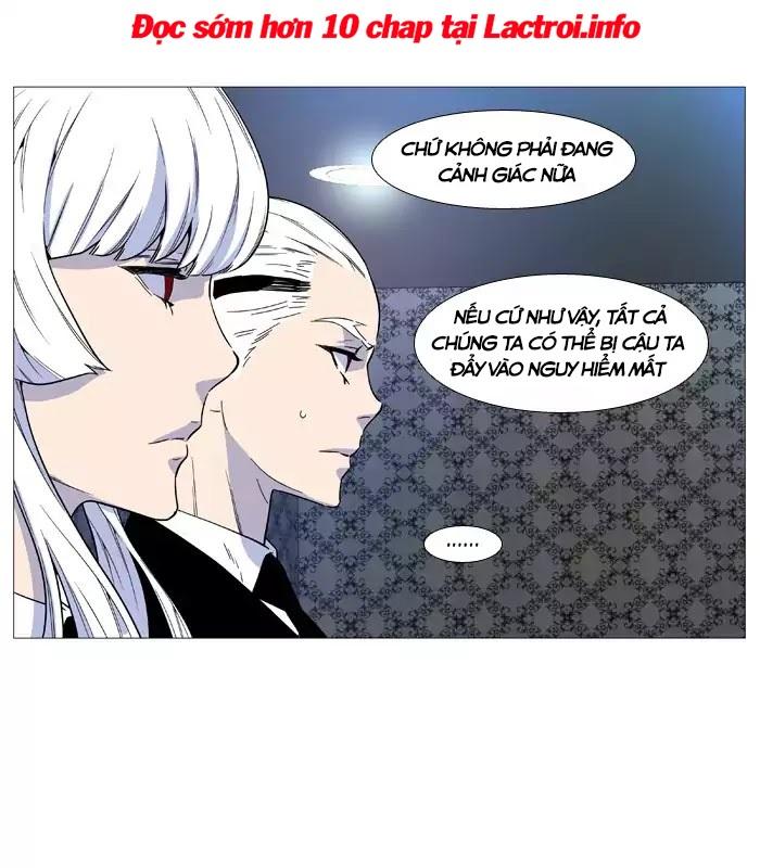 Quý Tộc Ma Cà Rồng Chap 514 page 12