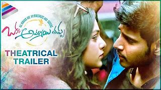 Okka Ammayi Thappa Theatrical Trailer __ Sundeep Kishan, Nithya Menen