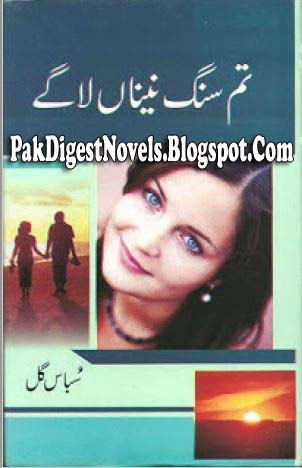 Tum Sang Naina Laagy Novel By Subas Gul Pdf Free Download