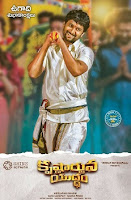 Krishnarjuna Yuddham 2018 Telugu movie box-office collections