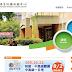 LTTC有開設韓語教學課程也有韓國官方「韓國語文能力測驗」