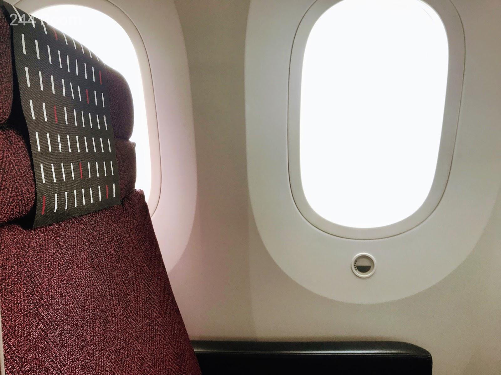 JALビジネスクラスシート Business class