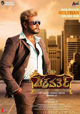 Chakravarty ( 2018 ) Hindi Dubbed Download