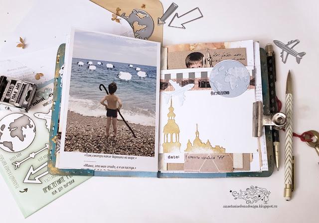 @nastyalena #travelbook #scrapbooking