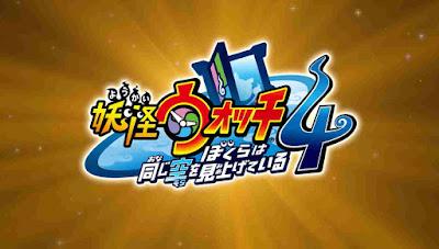 Video Game Yo-Kai Watch 4 Mengungkapkan Keterlambatan hingga 20 Juni