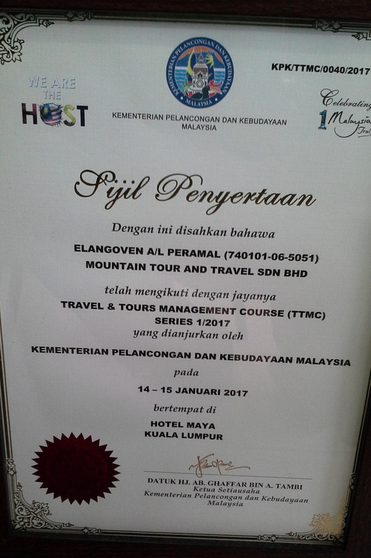 J Travel Tours Management Sdn Bhd