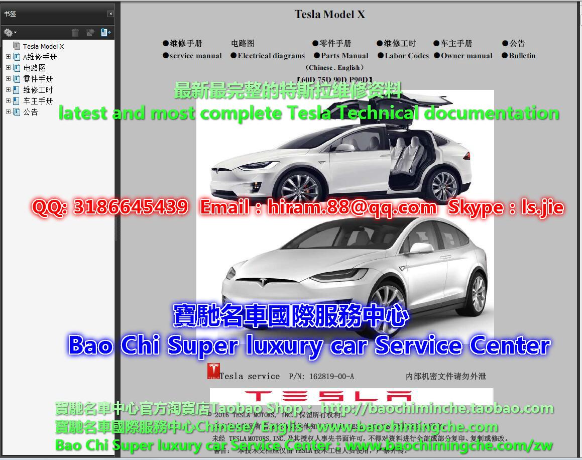 Bao Chi Super Luxury Car Service Center: Tesla Model S Model X