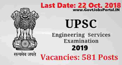 UPSC Engineering Service Examination 2019