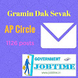 Postal Recruitment 1126 Gramin Dak Sevak Posts in AP Circle ~ Government Jobs Time