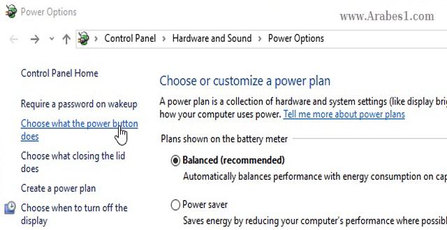 win10-power-button