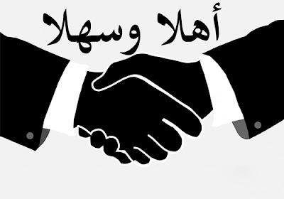 Percakapan Bahasa Arab Sehari – Hari