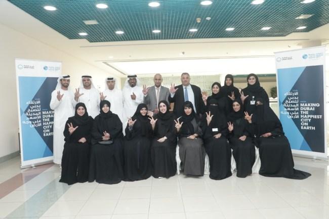 وظائف حكومة دبي الذكية