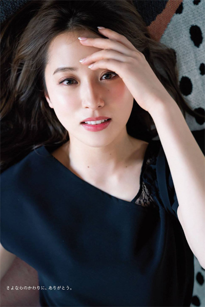 Misa Eto 衛藤美彩, ENTAME 2019.05 (月刊エンタメ 2019年5月号)