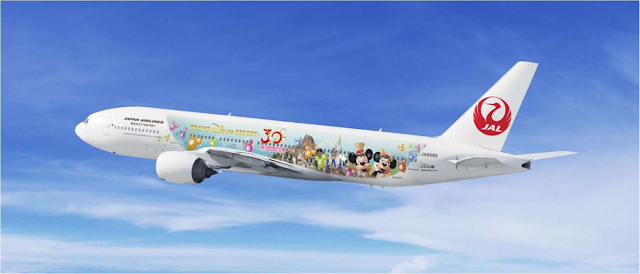 JAL Happiness Express - a special livery to celebrate Tokyo Disney Resort 30th anniversary