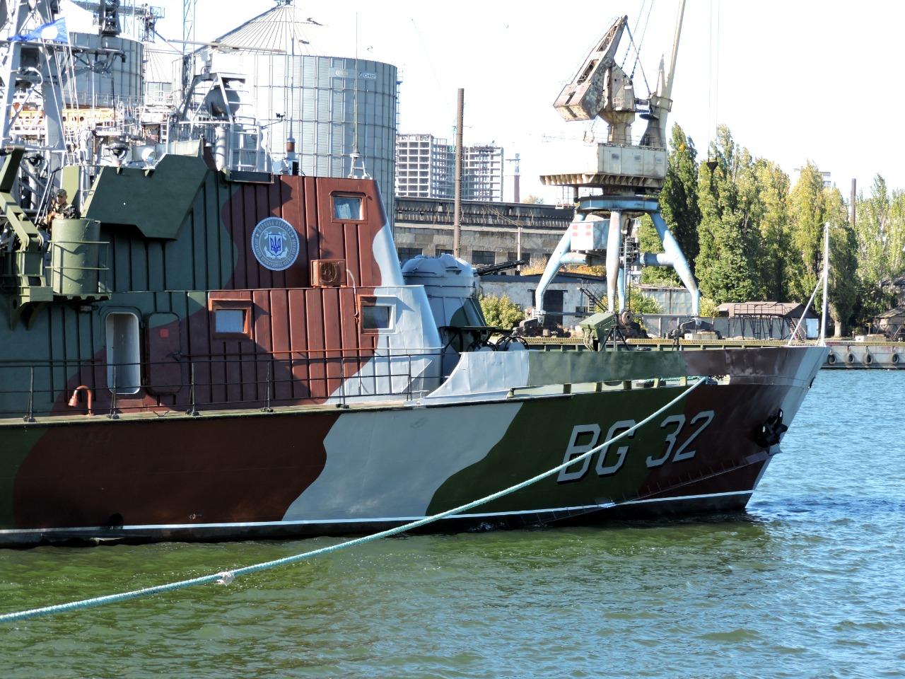 Корабель морохорони «Донбас» повернувся з ремонту