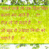 Lattest hindi shayari image for whatsapp