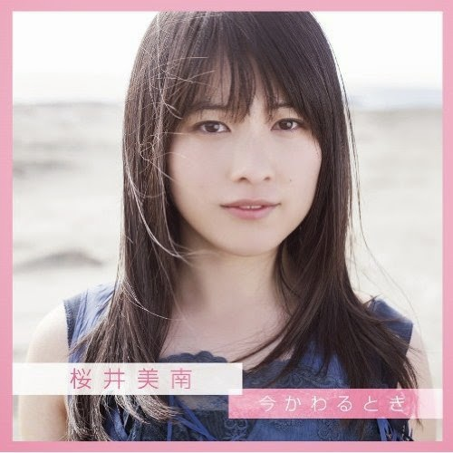 MP3-Jmusic: Minami Sakurai