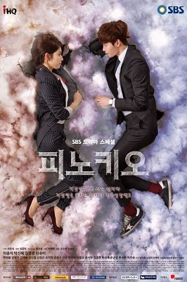 Pinocchio | Episode 14 Indonesia