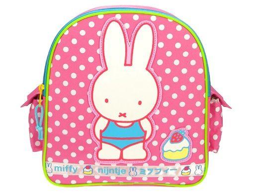 b65f431a8bb Deze leuke rugzakken voor kinderen worden geleverd in meerdere modellen. De  meest eenvoudige tassen hebben alleen een voorvak, de iets uitgebreidere  ook ...