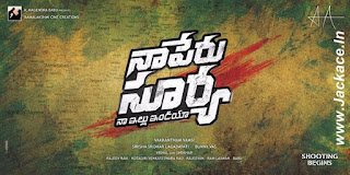 Naa Peru Surya First Look Poster
