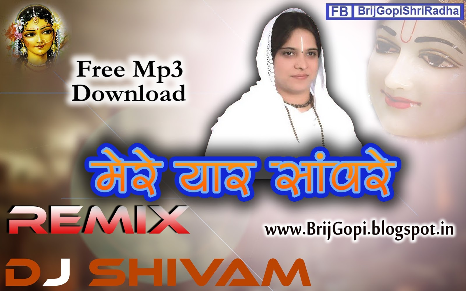Dj shivam mp3