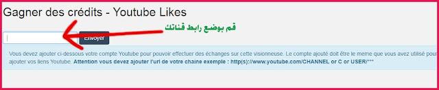 طريقة  كسب 10€ لعمل ساعة واحدة من موقع فرنسي