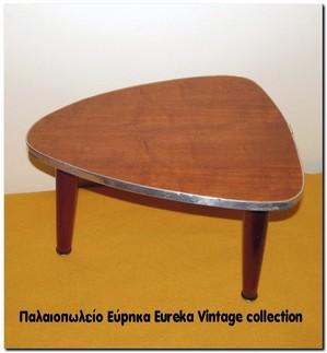 http://www.eurekashop.gr/2014/03/1950s_19.html
