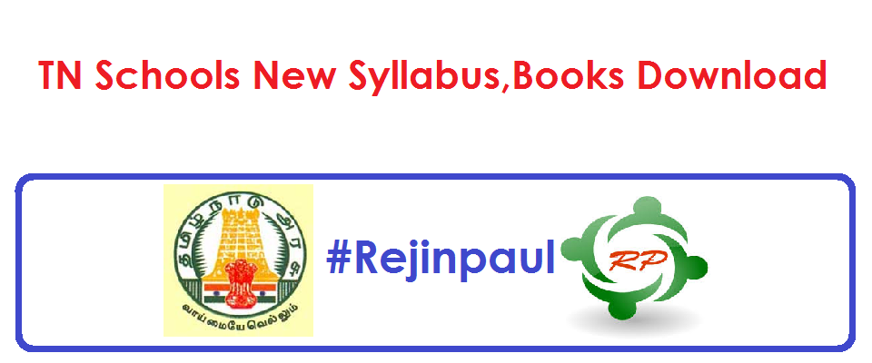Tamilnadu 1st 6th 9th Std New Syllabus, Schools Book