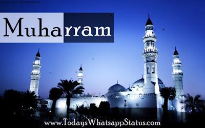 Happy Muharram Quotes Wishes Greetings Shayari Status in Hindi