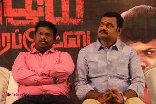 Pazhaya Vannattai Tamil Movie Audio Launch .COM 0040.jpg