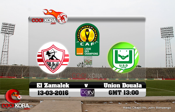 مشاهدة مباراة الزمالك ويونيون دوالا اليوم 13-3-2016 في دوري أبطال أفريقيا