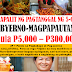 GOOD NEWS: 5-6 is gone! Government will loan Pinoy from P5,000 to P300,000 for business
