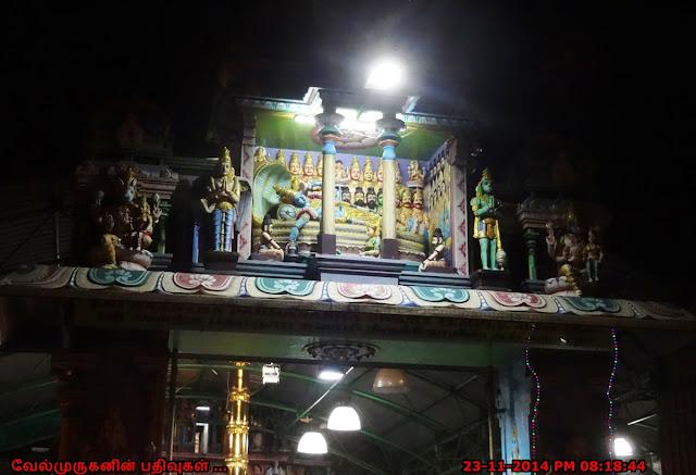 Adyar Anantha Padmanabha Swamy Temple
