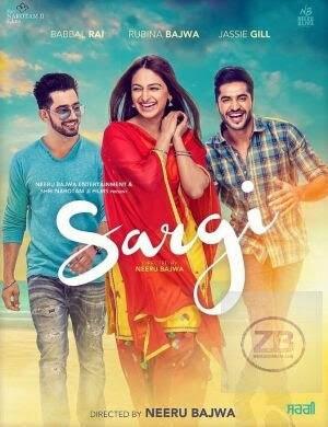 Sergi 2017 Full Movie 720p HD Download Free