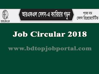 RFL Group Sales Representative (SR) Job Circular 2018