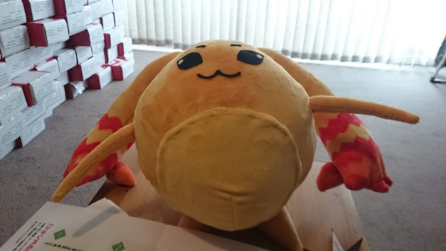 Riki plush - naked!