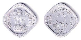5 Paise Aluminium Coin