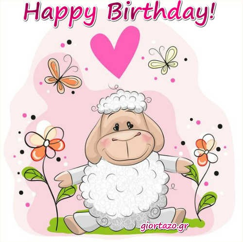 Cute Cards Images Happy Birthday giortazo