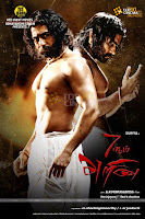 Chennai vs China (7aum Arivu) (2011) Full Movie Hindi Dubbed 720p HDRip ESubs Download