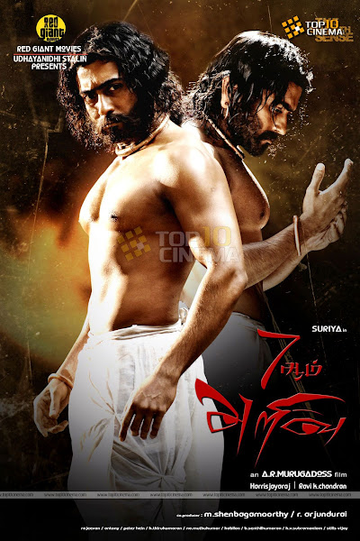 Chennai vs China (7aum Arivu) (2011) Full Movie Hindi Dubbed 720p HDRip ESubs Download