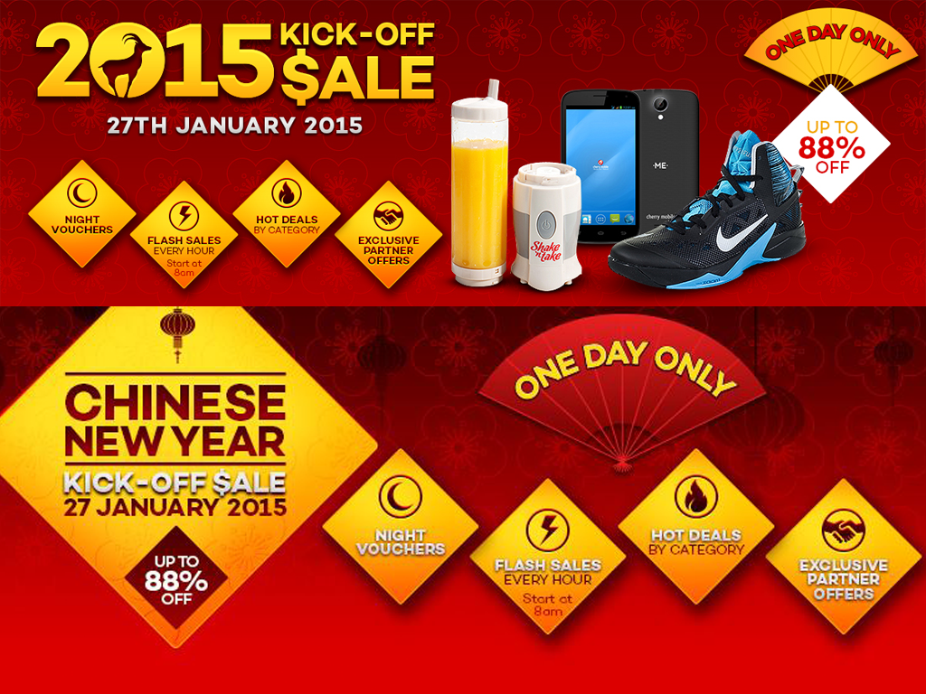 Sale Alert: Lazada's Chinese New Year Kick-Off Sale To Happen This January 27th!