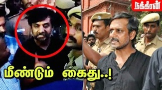 Thirumurugan Gandhi Arrested Again | May 17 Movement