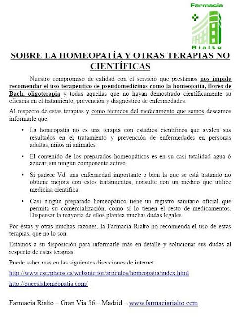 5c412-farmaciarialto-2012.jpg