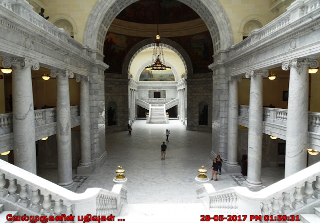 Capitol Building Interior Utah