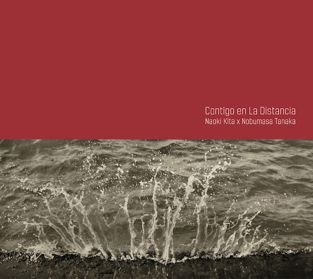 『Contigo en La Distancia』~遠くへ行きたい~ OTVA--0014 喜多直毅(violin)田中信正(piano)
