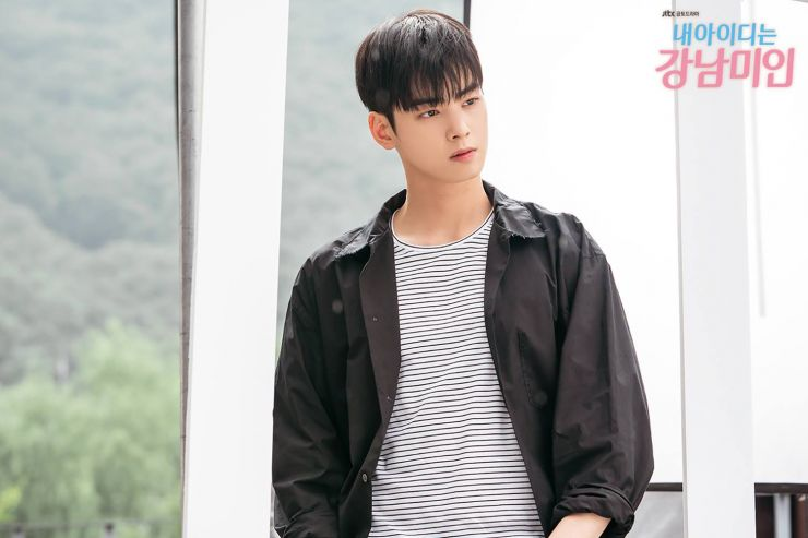 First Impressions: My ID is Gangnam Beauty - DramaPanda