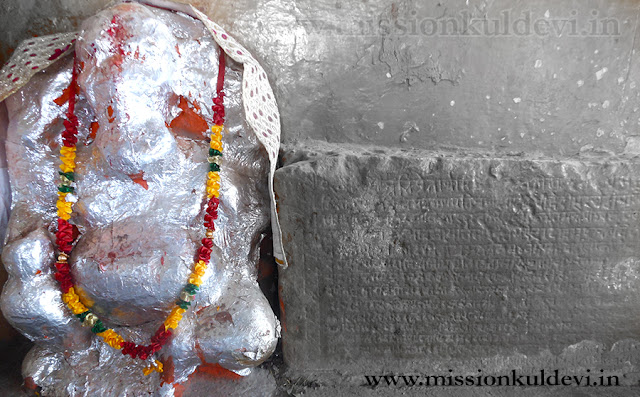 Lord Ganeasha Ji and Inscription in  Panduka / Kunti Mata Temple Nagaur